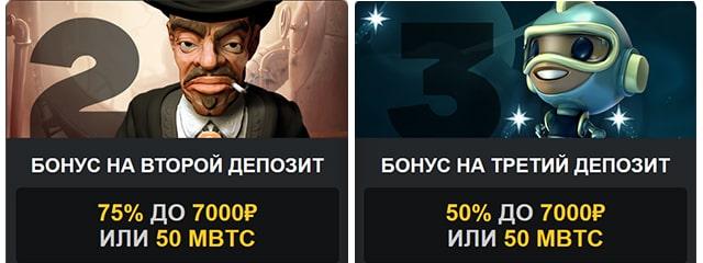 голден геймс казино бонусы