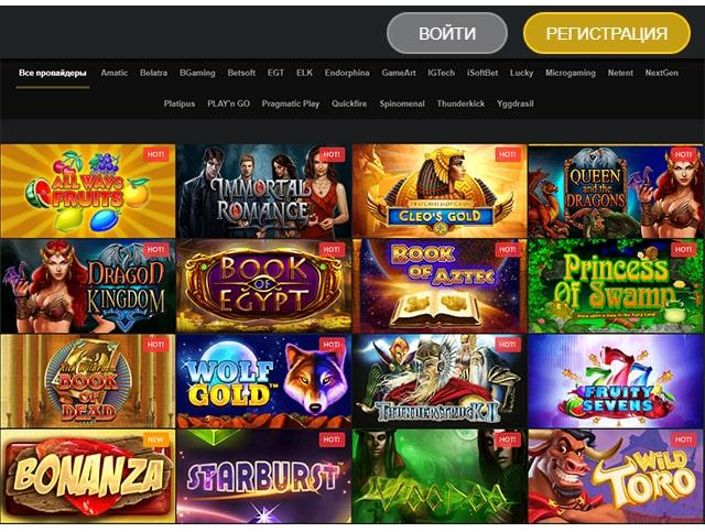 игровые автоматы казино голден стар