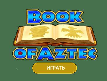 игровой автомат книга ацтеков