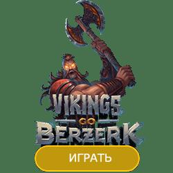 игровой автомат викинги лого